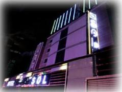 Sol Hotel South Korea