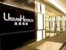 Urban Hotel 33 Elegant: entrance