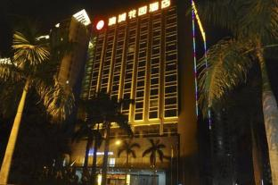 /sv-se/ocean-city-hotel/hotel/shenzhen-cn.html?asq=vrkGgIUsL%2bbahMd1T3QaFc8vtOD6pz9C2Mlrix6aGww%3d