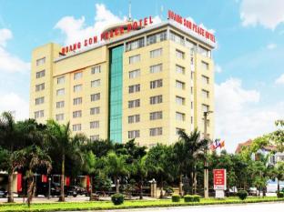 /ja-jp/hoang-son-peace-hotel/hotel/ninh-binh-vn.html?asq=jGXBHFvRg5Z51Emf%2fbXG4w%3d%3d
