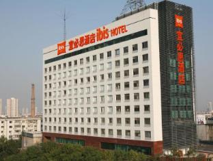 Ibis Hotel Tianjin Railway Station