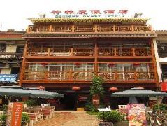 Bamboo House Resort | Hotel in Yangshuo