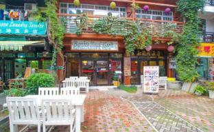 /bamboo-house-resort/hotel/yangshuo-cn.html?asq=jGXBHFvRg5Z51Emf%2fbXG4w%3d%3d