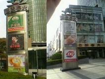 China Hotel | Mayson Shanghai Pudong Serviced Apartment