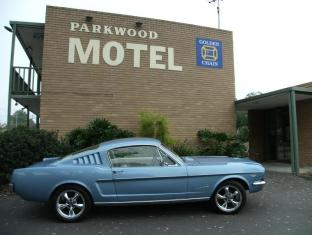 Parkwood Motel & Apartments Geelong - Park in car park to go to Parkwood Motel Reception
