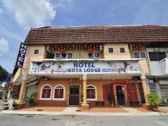 Kota Lodge Hotel | Malaysia Hotel Discount Rates