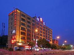 Hengdong Hotel   Hotel in Guangzhou