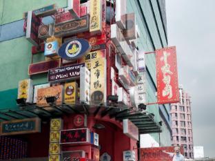 Fahrenheit Suites Kuala Lumpur Kuala Lumpur - Hutong, Lot 10