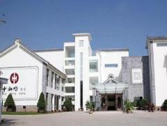 Dali Royal Hotel | Hotel in Dali