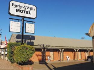 /burke-wills-motel-mt-isa/hotel/mount-isa-au.html?asq=jGXBHFvRg5Z51Emf%2fbXG4w%3d%3d