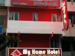 My Home Hotel Taman Connaught | Malaysia Budget Hotels