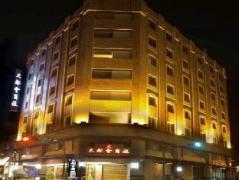 Hotel in Taiwan | Metropolis Hotel