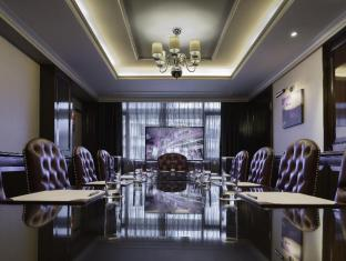 Marco Polo HongKong Hotel Hongkong - Executive Lounge