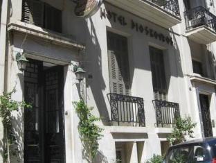 /id-id/dioskouros-hostel/hotel/athens-gr.html?asq=jGXBHFvRg5Z51Emf%2fbXG4w%3d%3d