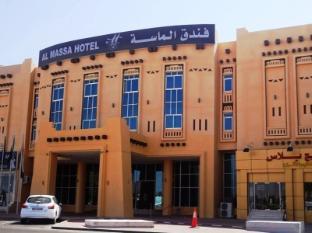 /hu-hu/al-massa-hotel/hotel/al-ain-ae.html?asq=vrkGgIUsL%2bbahMd1T3QaFc8vtOD6pz9C2Mlrix6aGww%3d