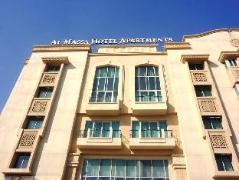 Al Massa Hotel Apartment | UAE Hotel Discounts