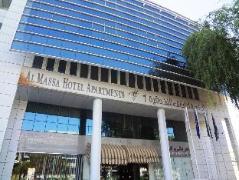 UAE Hotel Discounts   The Al Massa Hotel Apartments 1