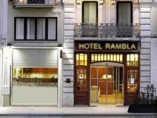 /hotel-rambla-figueres/hotel/figueres-es.html?asq=jGXBHFvRg5Z51Emf%2fbXG4w%3d%3d