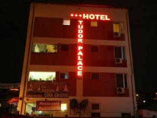/hotel-tudor-palace/hotel/iasi-ro.html?asq=5VS4rPxIcpCoBEKGzfKvtBRhyPmehrph%2bgkt1T159fjNrXDlbKdjXCz25qsfVmYT