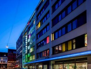 Generator Hostel Copenhagen Copenhagen - Entrance