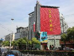 Shengxianju Hotel | Cheap Hotels in Shanghai China