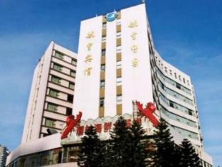 /it-it/xiamen-airlines-hotel/hotel/xiamen-cn.html?asq=vrkGgIUsL%2bbahMd1T3QaFc8vtOD6pz9C2Mlrix6aGww%3d