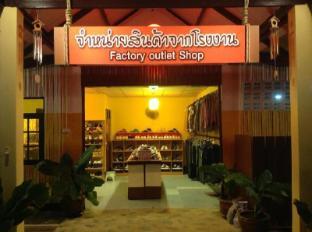C & C Resort Buriram - Shops
