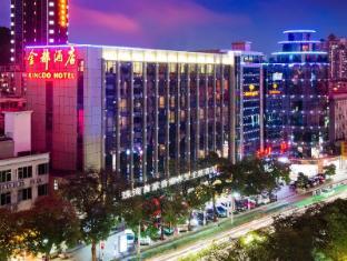 /kingdo-hotel-zhuhai/hotel/zhuhai-cn.html?asq=5VS4rPxIcpCoBEKGzfKvtBRhyPmehrph%2bgkt1T159fjNrXDlbKdjXCz25qsfVmYT