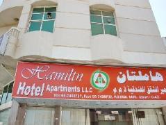 Hamilton Hotel Apartments | United Arab Emirates Budget Hotels