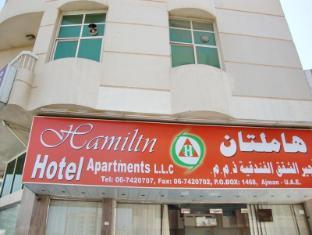 Hamilton Hotel Apartments