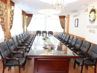 Wild Lotus Hotel – Xuan Dieu Hanoi - Meeting Room