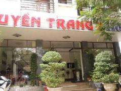 Huyen Trang 2 Hotel | Cheap Hotels in Vietnam