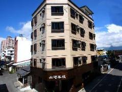 Lienfook Hostelry | Taiwan Hotels Hualien