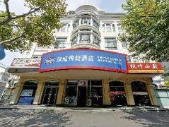 Hanting Hotel Shanghai South Railway Station Luoxiang Road Branch China