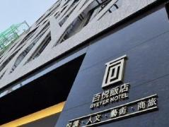 Byeyer Hotel | Taiwan Budget Hotels