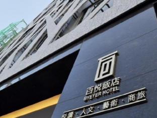 /byeyer-hotel/hotel/hualien-tw.html?asq=vrkGgIUsL%2bbahMd1T3QaFc8vtOD6pz9C2Mlrix6aGww%3d