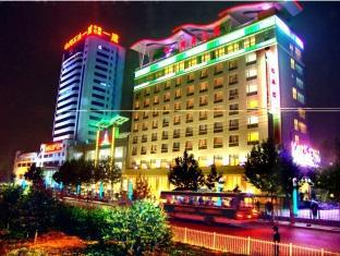 /luoyang-yijun-hotel/hotel/luoyang-cn.html?asq=jGXBHFvRg5Z51Emf%2fbXG4w%3d%3d