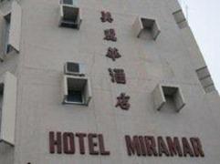 Hotel Miramar | Malaysia Hotel Discount Rates