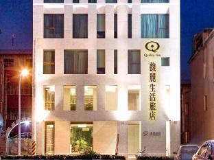 /quality-inn/hotel/hualien-tw.html?asq=jGXBHFvRg5Z51Emf%2fbXG4w%3d%3d
