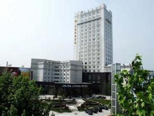 /jinling-liyang-palace/hotel/changzhou-cn.html?asq=jGXBHFvRg5Z51Emf%2fbXG4w%3d%3d