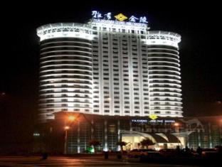 /yaxiang-jinling-hotel/hotel/luoyang-cn.html?asq=jGXBHFvRg5Z51Emf%2fbXG4w%3d%3d