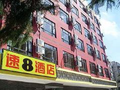 Super 8 Shanghai Feng Ye Hong Qiao China