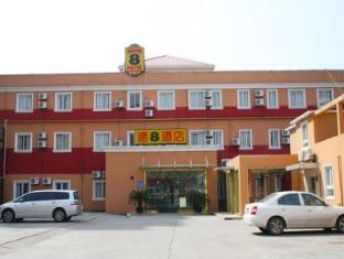 Super 8 Hotel Shanghai Feng Ye Lu Jia Zui