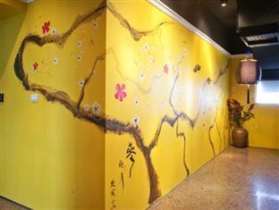 NanKing Mansion Self Service Apartment Taipei - Predvorje