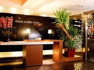 Hong Kong Kings Hotel Хонконг - Лоби