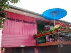Baan Bua Homestay   Chiang Rai Hotel Discounts Thailand