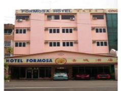 Formosa Hotel Apartment | Malaysia Hotel Discount Rates