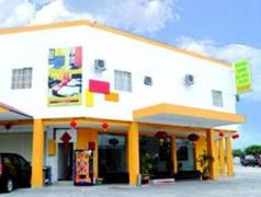 Abby Hotel Kanthan | Malaysia Hotel Discount Rates