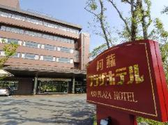 Aso Plaza Hotel - Japan Hotels Cheap