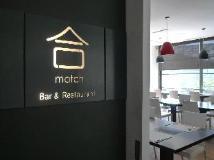 Hotel Double One: restaurant